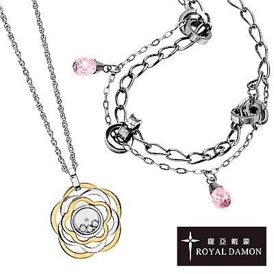 [時時樂限定]Royal Damon羅亞戴蒙 專櫃項鍊.水晶手鍊-新年開運精選