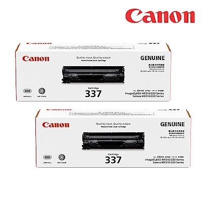 ★2入超值組★CANON CRG-337 原廠黑色碳粉匣