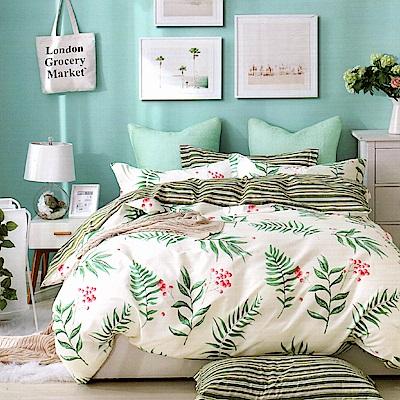 Grace Life 甜夢芬芳-綠 台灣精製 特大精梳純棉床包三件組~床圍高度35公分