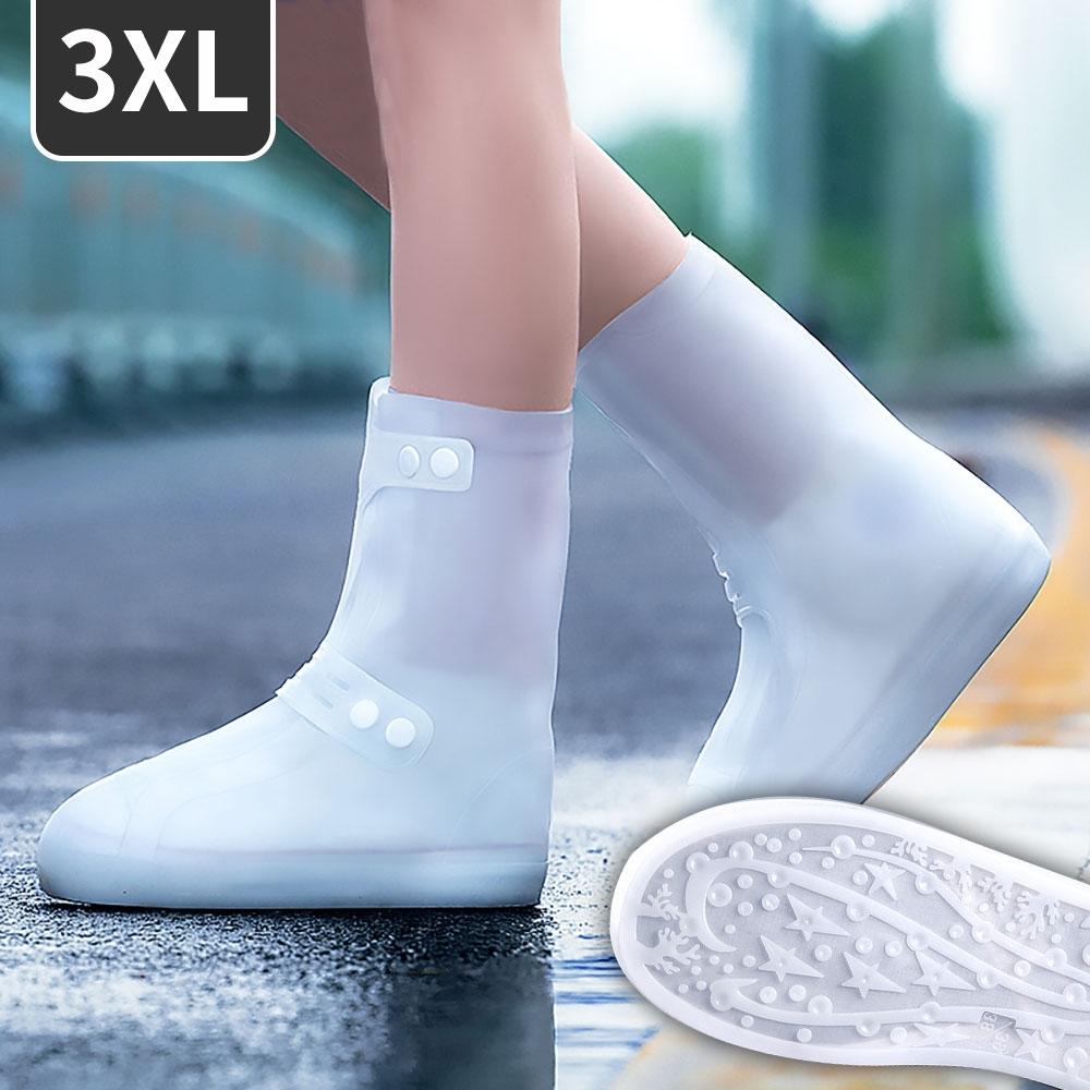 EZlife 排扣式高筒防滑耐磨雨鞋套(3XL號)