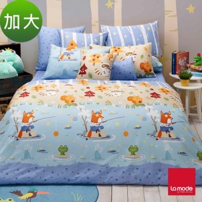 La mode寢飾 親蛙王子環保印染100%精梳棉兩用被床包組(加大)