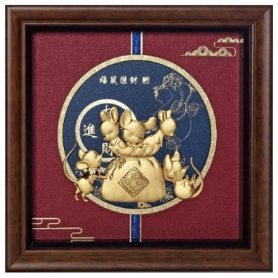 開運陶源 福鼠進財金鼠 純金箔畫23 x23 cm