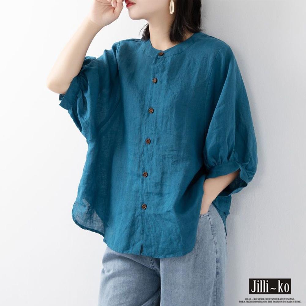 JILLI-KO 復古文藝燈籠中袖襯衫- 藍/黃