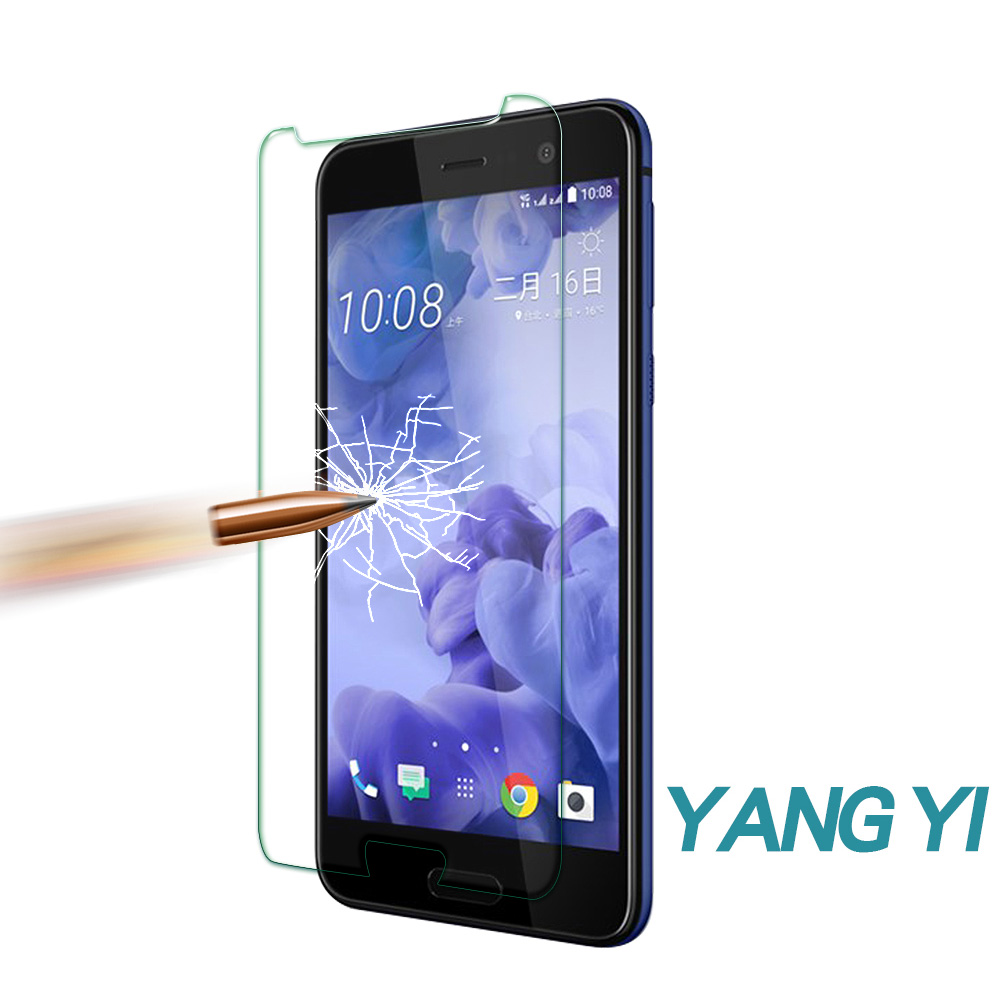 YANGYI揚邑 HTC U Play 5.2吋 鋼化玻璃膜9H防爆抗刮防眩保護貼