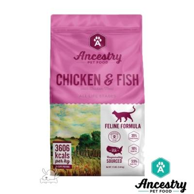 Ancestry 美國望族 無穀低敏貓糧-紅島雞肉+大西洋白魚 4磅 2包