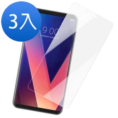 LG Q7+ 透明 9H 鋼化玻璃膜 手機螢幕保護貼-超值3入組