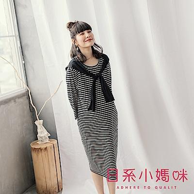 日系小媽咪孕婦裝-正韓孕婦裝~簡約百搭款造型披肩洋裝