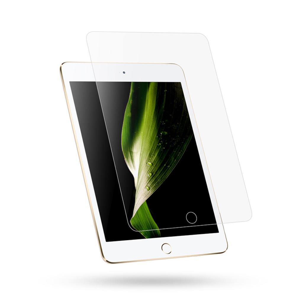 iPad mini4 9H鋼化玻璃膜 防刮防指紋 平板保護貼