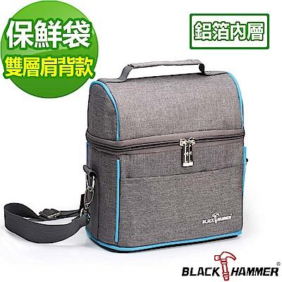 【BLACK HAMMER】旅行保溫袋(雙層肩背款)