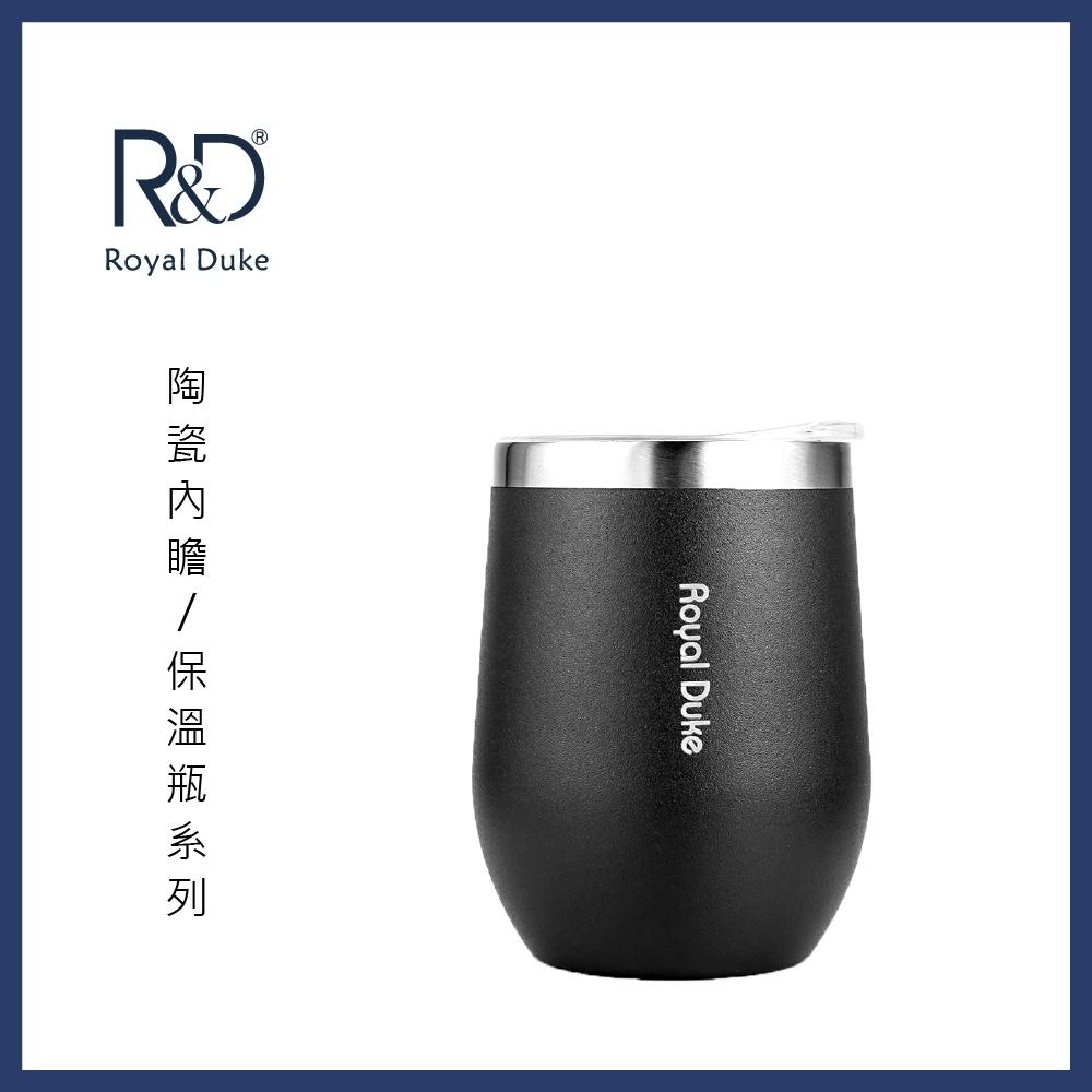 【Royal Duke】內噴陶瓷蛋型保溫瓶/月夜黑