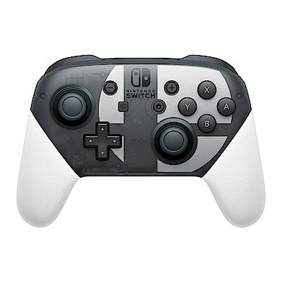 [滿件出貨] 任天堂 Switch Pro控制器 明星大亂鬥 特別版
