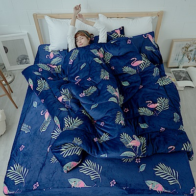 AmissU 北歐送暖法蘭絨雙人床包暖暖被四件組 藍光魅舞