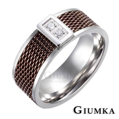 GIUMKA 織夢男女情侶白鋼戒指-共2色