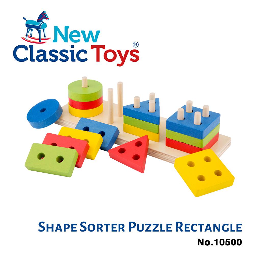 荷蘭New Classic Toys 幼幼幾何形狀堆疊玩具-10500