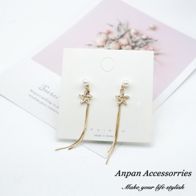 【ANPAN愛扮】韓東大門五角星珍珠垂墜耳釘式耳環