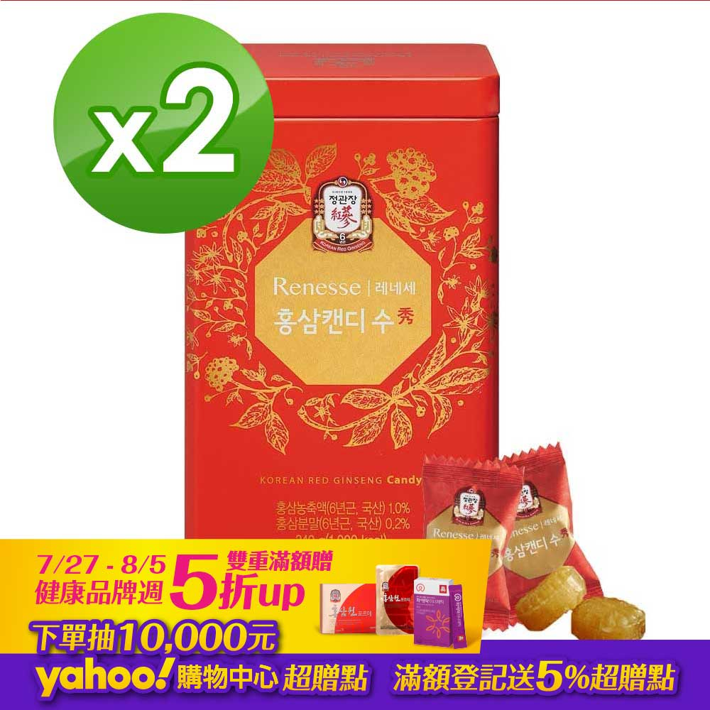 【正官庄】高麗蔘糖240g*2盒
