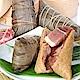 南門市場立家 湖州火腿鮮肉粽(5入) product thumbnail 1