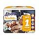 Libero麗貝樂 黏貼式嬰兒紙尿褲(1號NB-1)(28片/包) product thumbnail 2