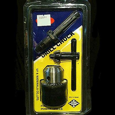 免出力 四溝 轉 四分夾頭 鑽頭 鑽尾 變換 轉換 電鑽 起子機