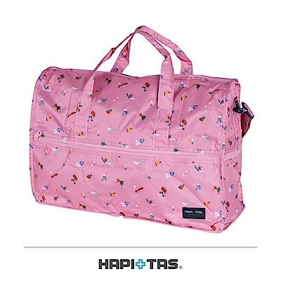日本HAPI+TAS 小摺疊旅行袋 粉紅色度假小島