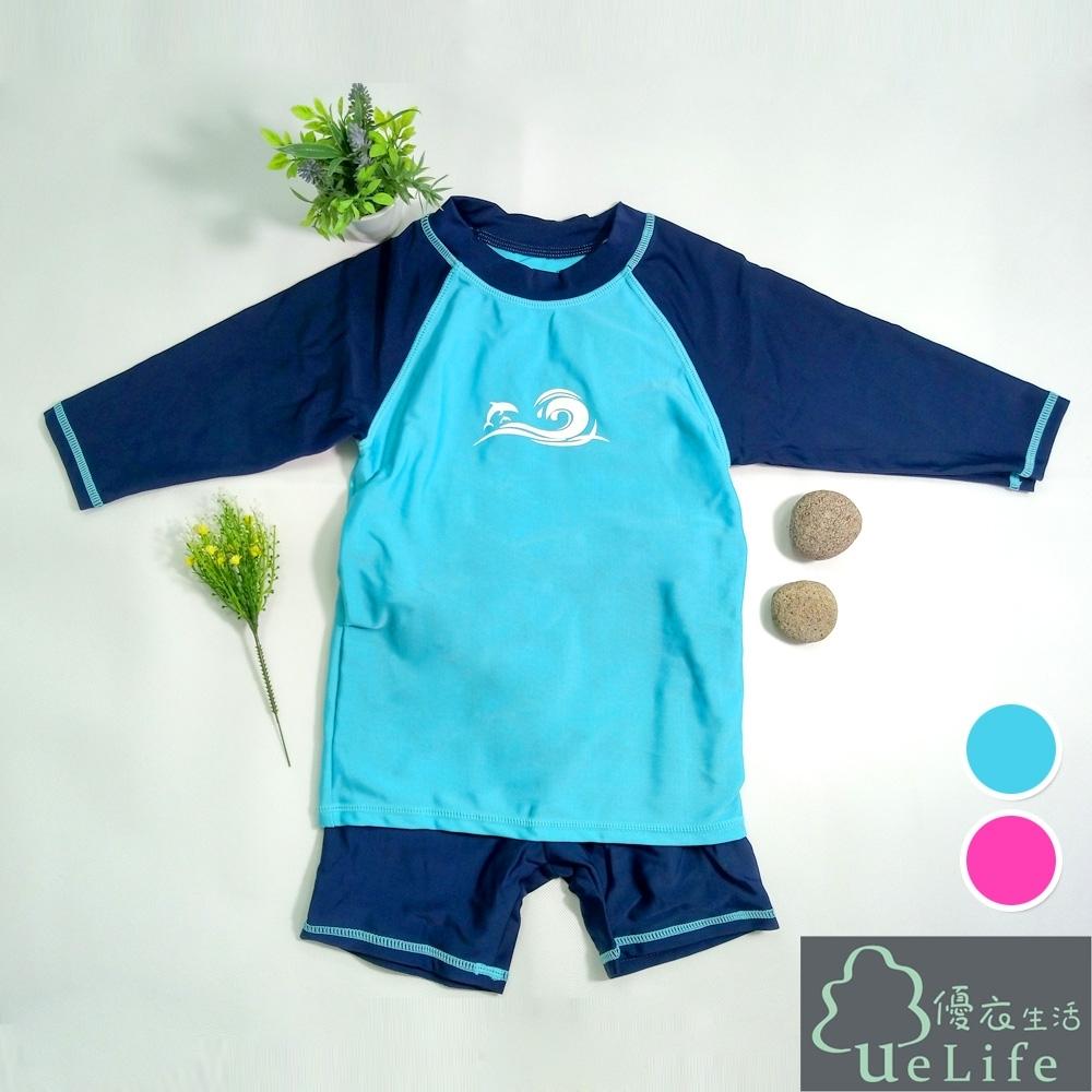 優衣生活ueLife 兒童抗UV防曬七分袖立領兩件式泳裝 海豚點點