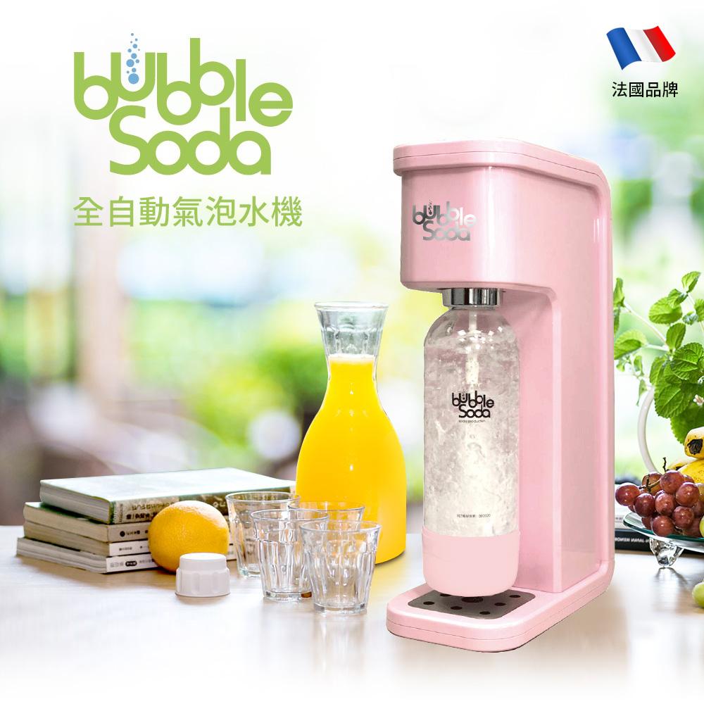 法國BubbleSoda 全自動氣泡水機-花漾粉BS-304