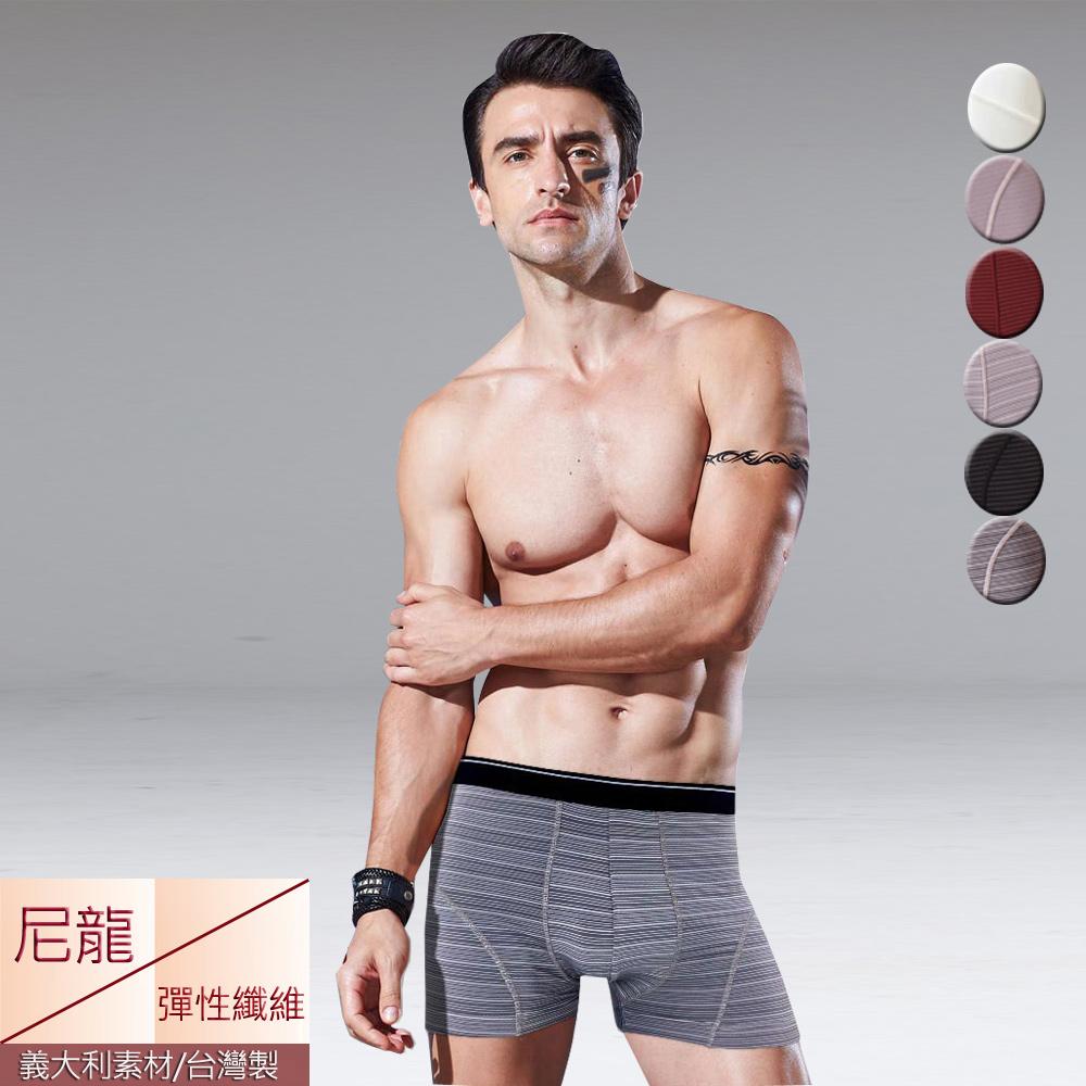 男內褲(超值6件組)型男時尚四角褲 平口褲【法國名牌】