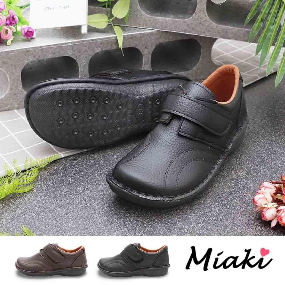 Miaki-休閒鞋.魔鬼粘舒適厚底鰻頭鞋 (黑色系)