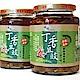 澎湖尚浩 丁香豆豉(450g/瓶) product thumbnail 1