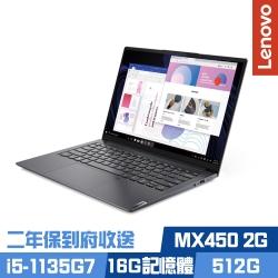 Lenovo Yoga Slim 7i Pro 82FX00
