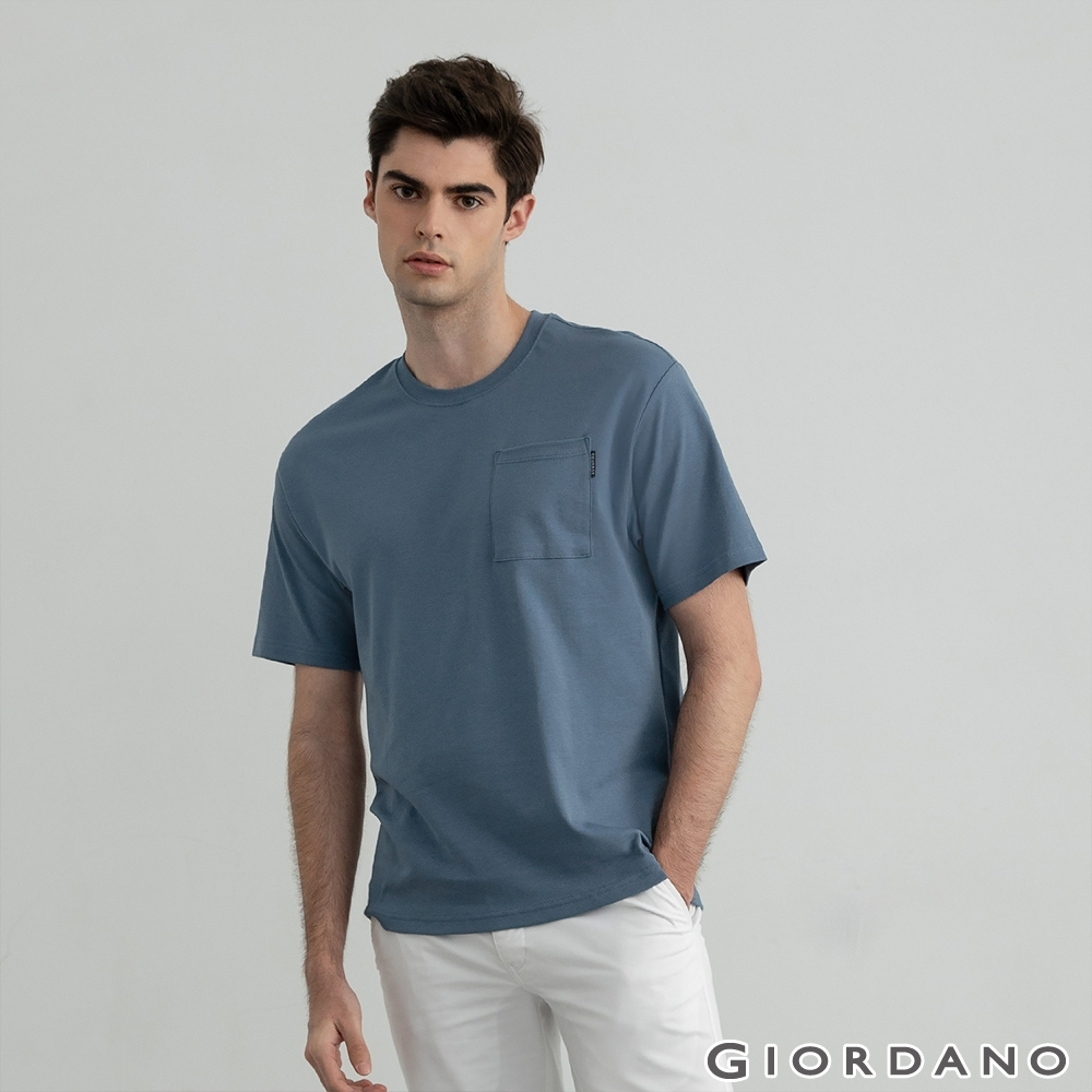 GIORDANO 男裝柔滑純棉素色T恤 - 05 星光藍