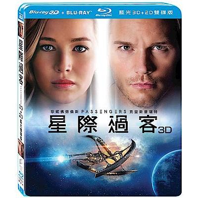星際過客 (3D+2D) 雙碟版 藍光 BD