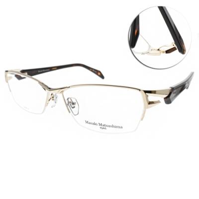 Masaki Matsushima眼鏡  β鈦金屬款/淡金-琥珀棕#MF1240 C01