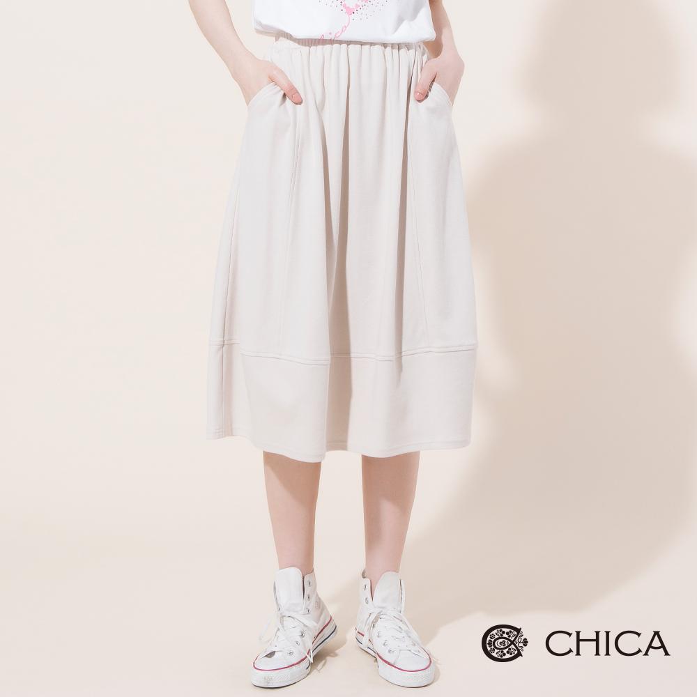 CHICA 休閒百搭棉質雙口袋A字裙(2色)