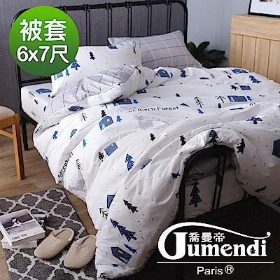 喬曼帝Jumendi 台灣製活性柔絲絨雙人被套6x7尺-漫漫鹿徑