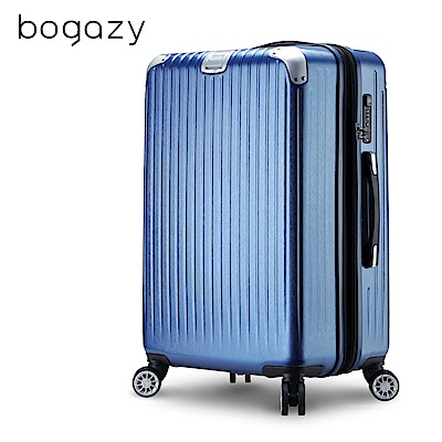 Bogazy 靜秘琉光 25吋可加大拉絲紋防爆拉鍊行李箱(銀藍色)