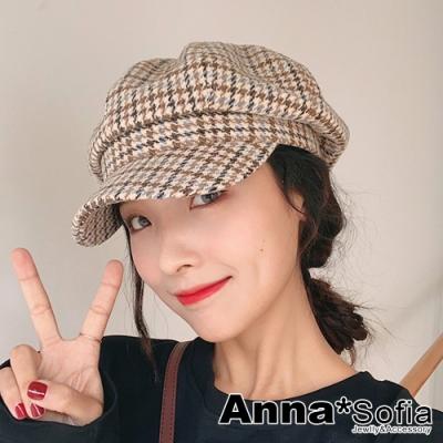 【滿額75折】AnnaSofia 古著彩格毛呢 報童帽貝蕾帽(咖米系)
