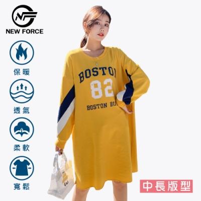 NEW FORCE 柔膚棉質休閒長版T恤-黃色
