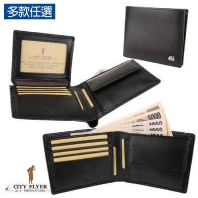【CITY FLYER】RFID防盜刷-馬毛紋系列零錢袋款牛皮皮夾 錢包短夾 男夾(黑色/多款任選)