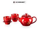 Le Creuset-新年系列花形茶具組(1壺2杯)