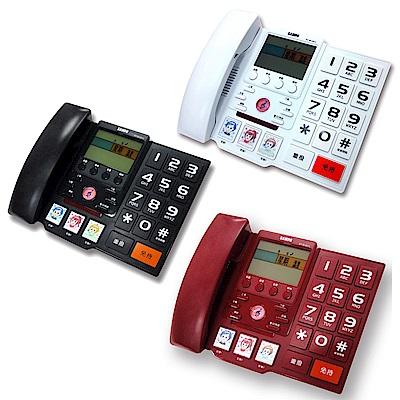 SAMPO聲寶大數字來電顯示有線電話HT-B1201L-(三色可選)