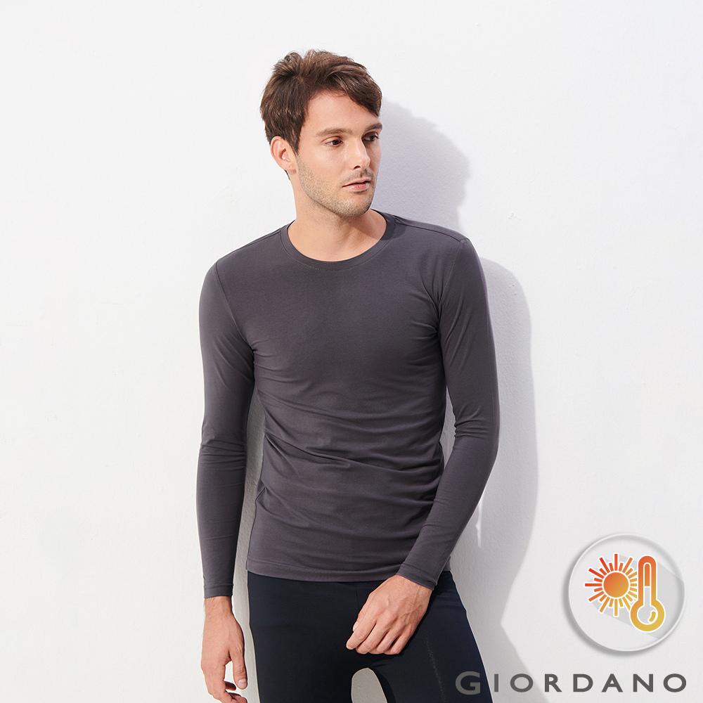 GIORDANO 男裝Beau-warmer plus+彈力圓領極暖衣-07 標誌灰