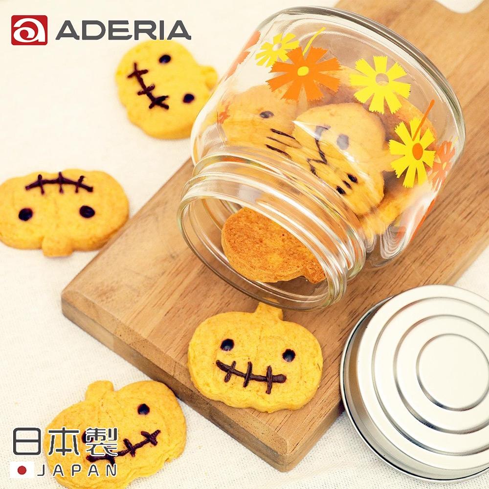 ADERIA 日本製昭和系列復古花朵果醬罐375ML