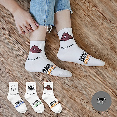 阿華有事嗎 韓國襪子 熊熊側面英文中筒襪 韓妞必備卡通襪 正韓百搭純棉襪