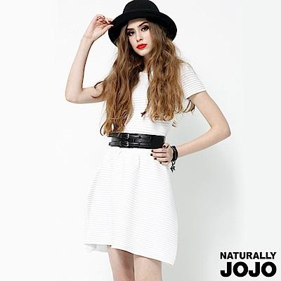 【NATURALLY JOJO】別緻露背針織洋裝(白)