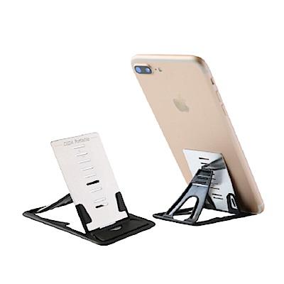 DIDA 超薄卡片式鋁合金手機架(2入/組)
