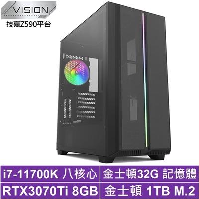 技嘉Z590平台[蒼鷹海神Pro]i7八核RTX3070Ti獨顯電玩機