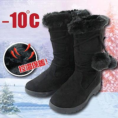 新潮女孩 女新款 時尚中高筒防潑水保暖雪靴_黑