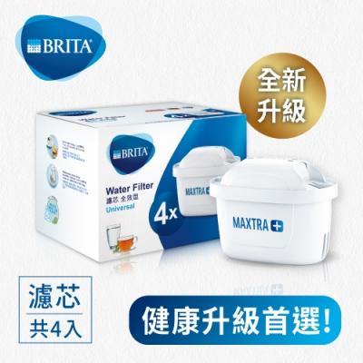 BRITA MAXTRA Plus 濾芯全效型4入裝(快)