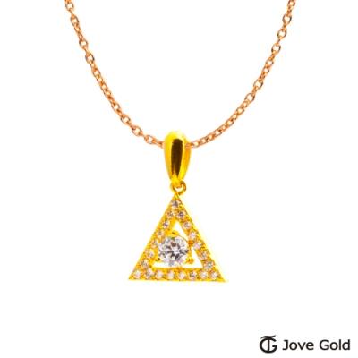 Jove Gold 漾金飾 幾何時尚黃金墜子 送項鍊